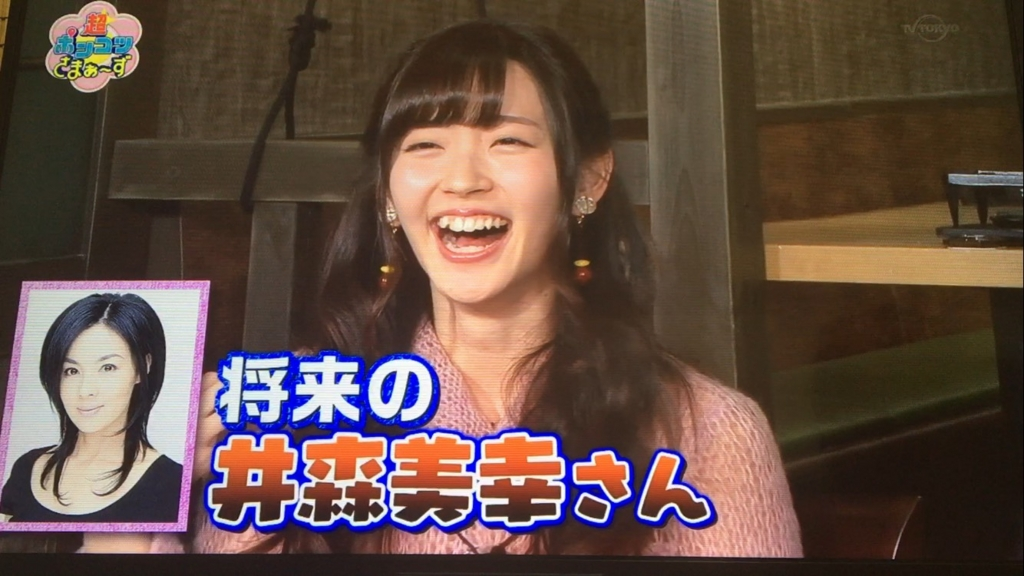 f:id:japanese-standard0:20170128184055j:plain