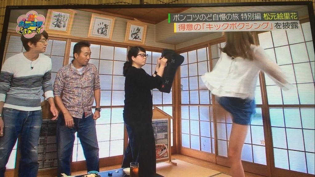 f:id:japanese-standard0:20170128184123j:plain