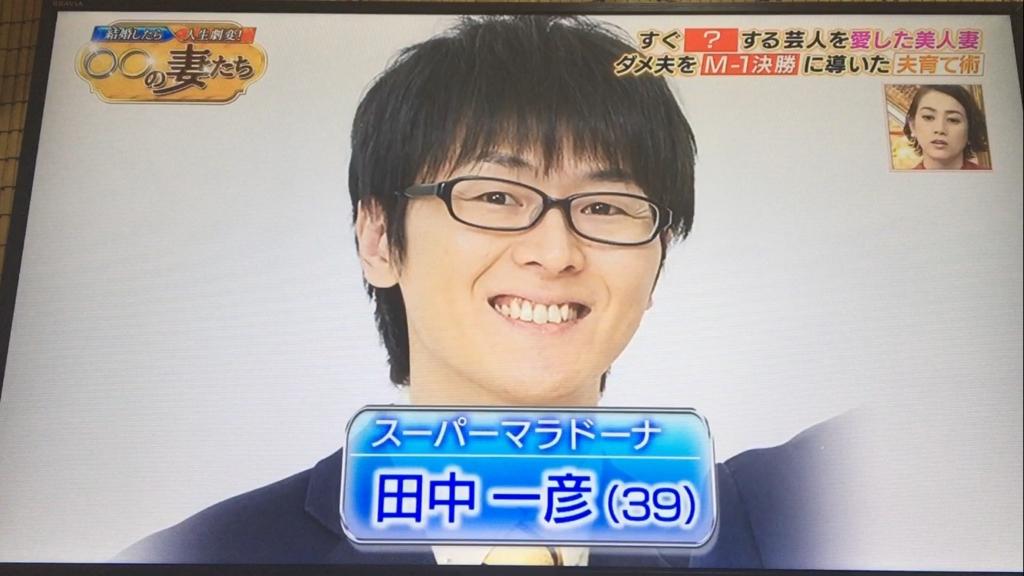 f:id:japanese-standard0:20170130201813j:plain