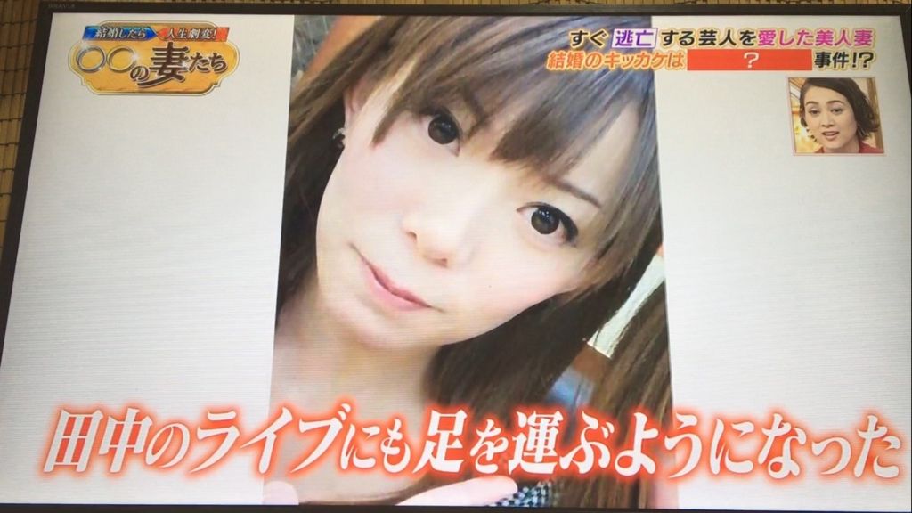 f:id:japanese-standard0:20170130201934j:plain