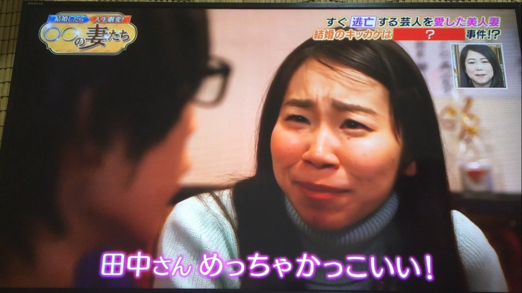 f:id:japanese-standard0:20170130201943j:plain