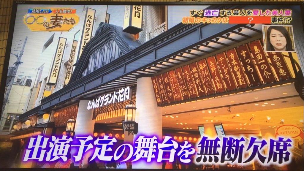 f:id:japanese-standard0:20170130202021j:plain