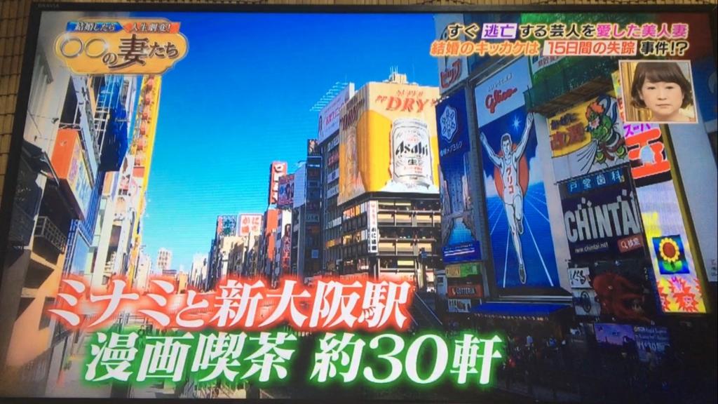 f:id:japanese-standard0:20170130202059j:plain