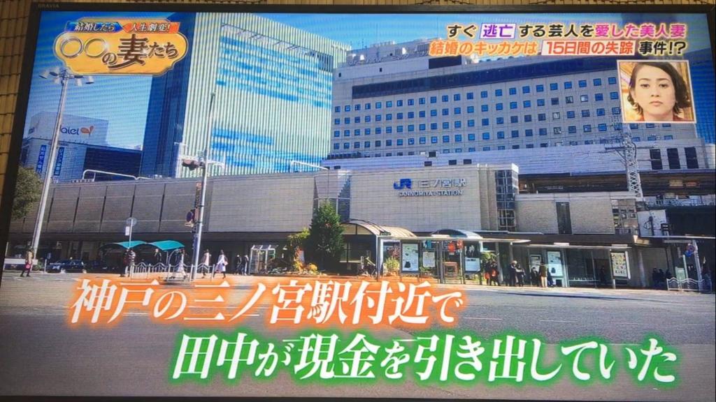 f:id:japanese-standard0:20170130202113j:plain
