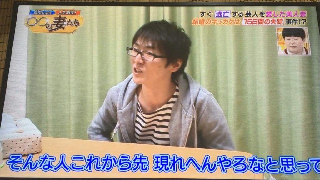 f:id:japanese-standard0:20170130202135j:plain