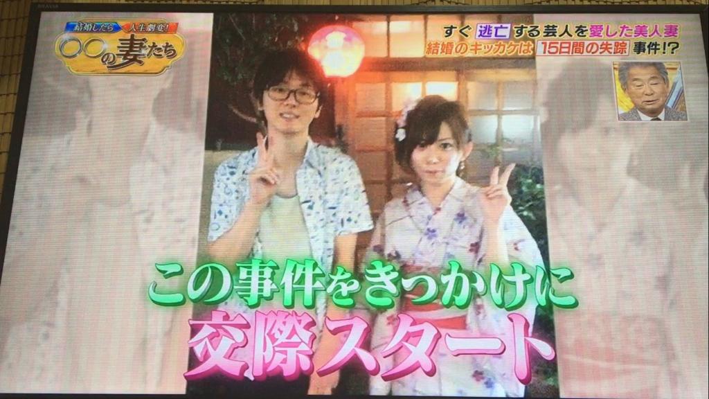 f:id:japanese-standard0:20170130202151j:plain