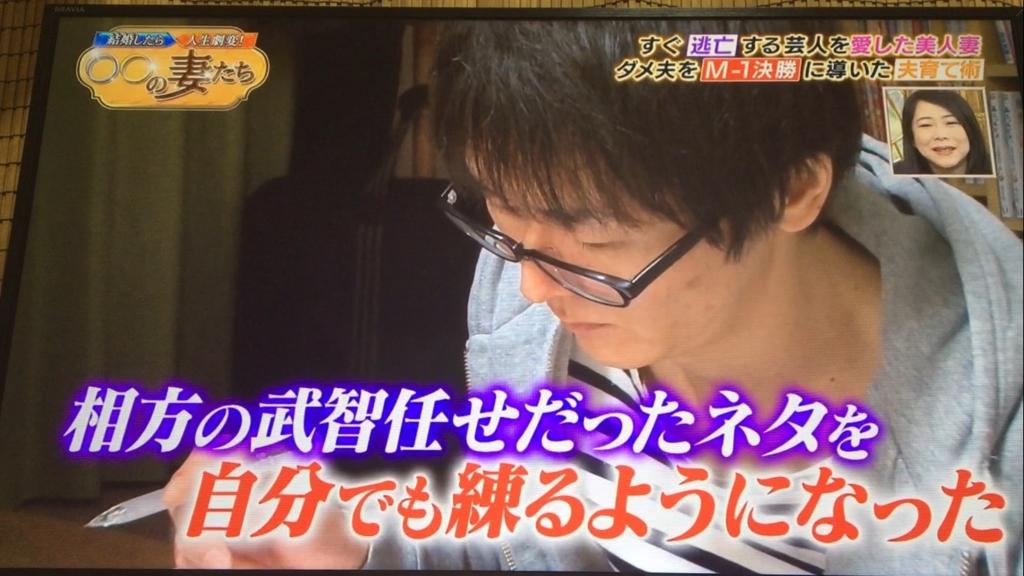 f:id:japanese-standard0:20170130202210j:plain