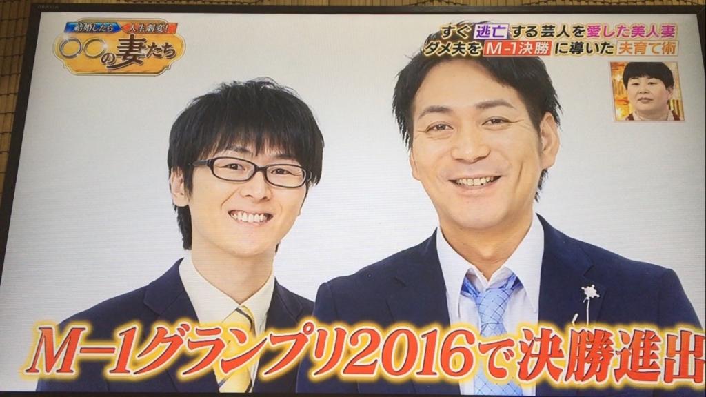 f:id:japanese-standard0:20170130202221j:plain