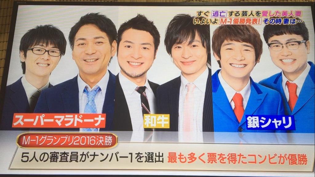 f:id:japanese-standard0:20170130202238j:plain