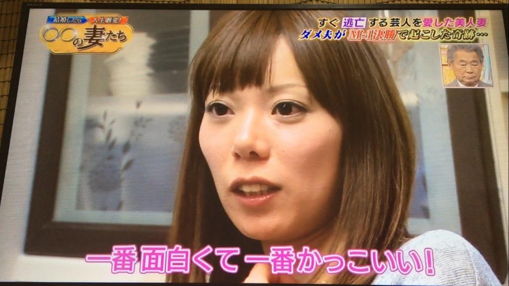 f:id:japanese-standard0:20170130202247j:plain