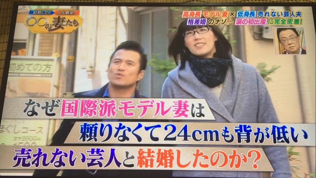 f:id:japanese-standard0:20170130202304j:plain