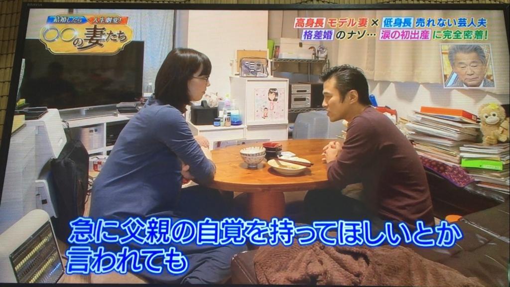 f:id:japanese-standard0:20170130202449j:plain