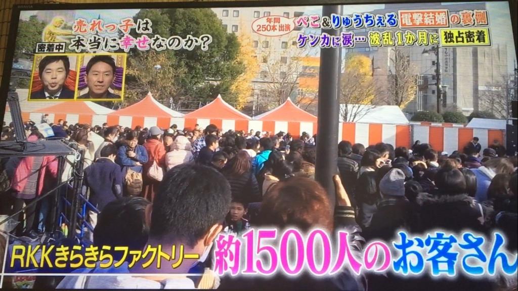 f:id:japanese-standard0:20170130221801j:plain