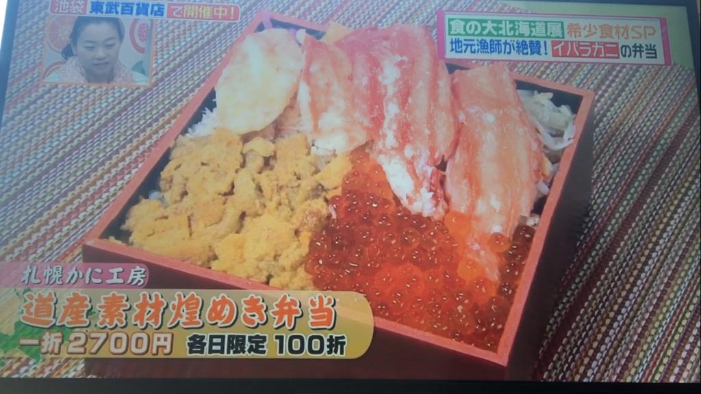 f:id:japanese-standard0:20170131130438j:plain