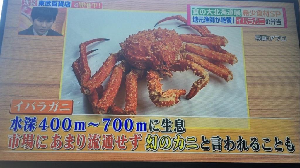 f:id:japanese-standard0:20170131130448j:plain