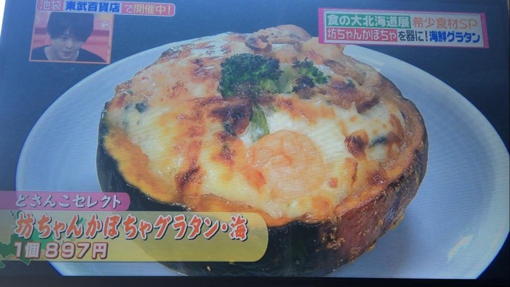 f:id:japanese-standard0:20170131130518j:plain
