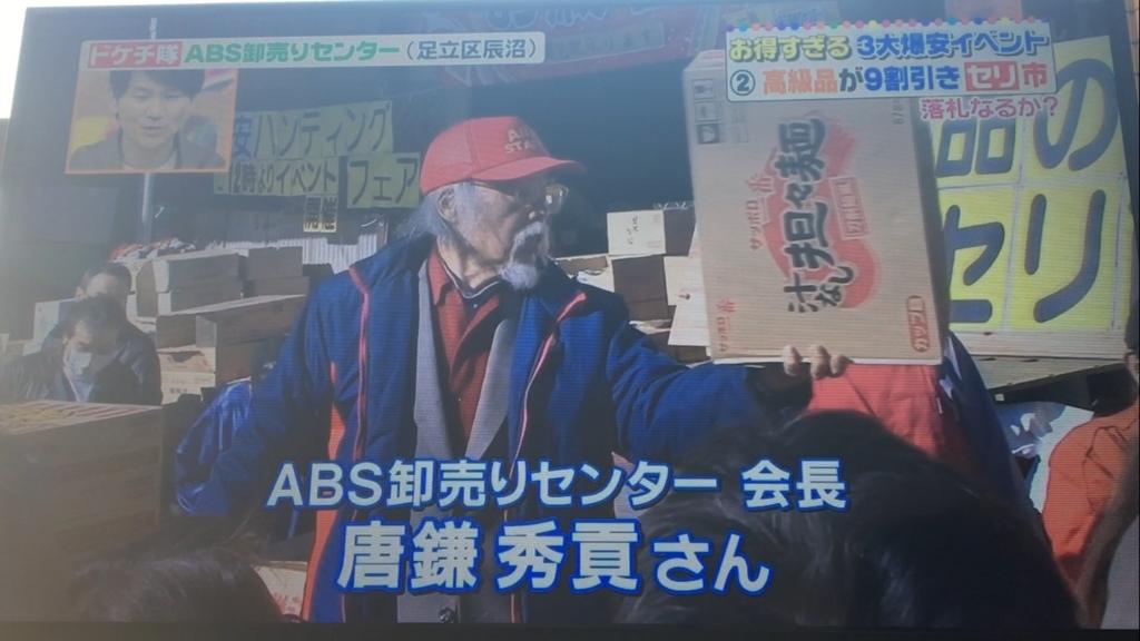 f:id:japanese-standard0:20170201124855j:plain