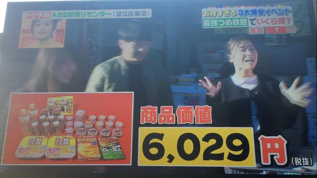 f:id:japanese-standard0:20170201124934j:plain