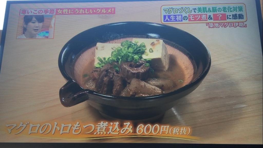 f:id:japanese-standard0:20170202125500j:plain