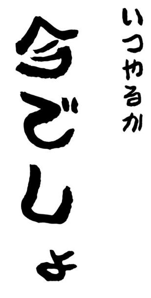 f:id:japanese-standard0:20170205164520p:plain