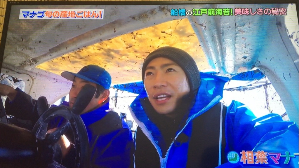 f:id:japanese-standard0:20170205184033j:plain