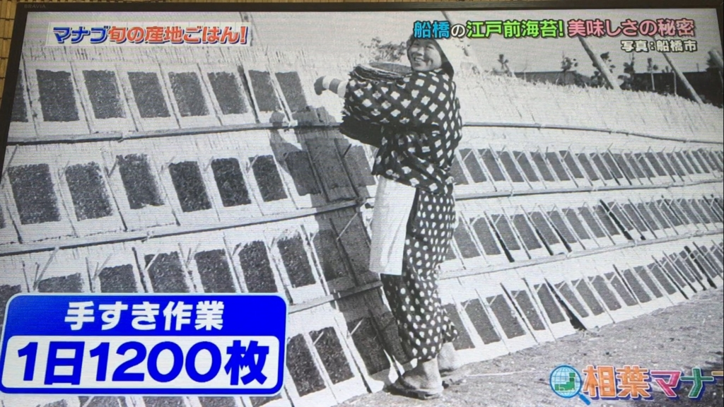 f:id:japanese-standard0:20170205184145j:plain
