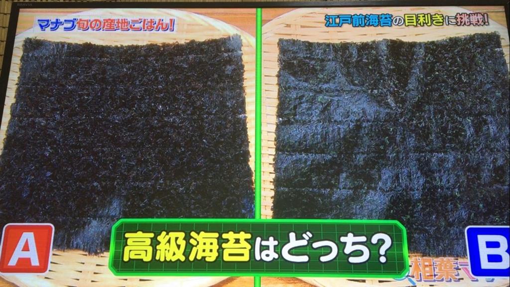 f:id:japanese-standard0:20170205184212j:plain