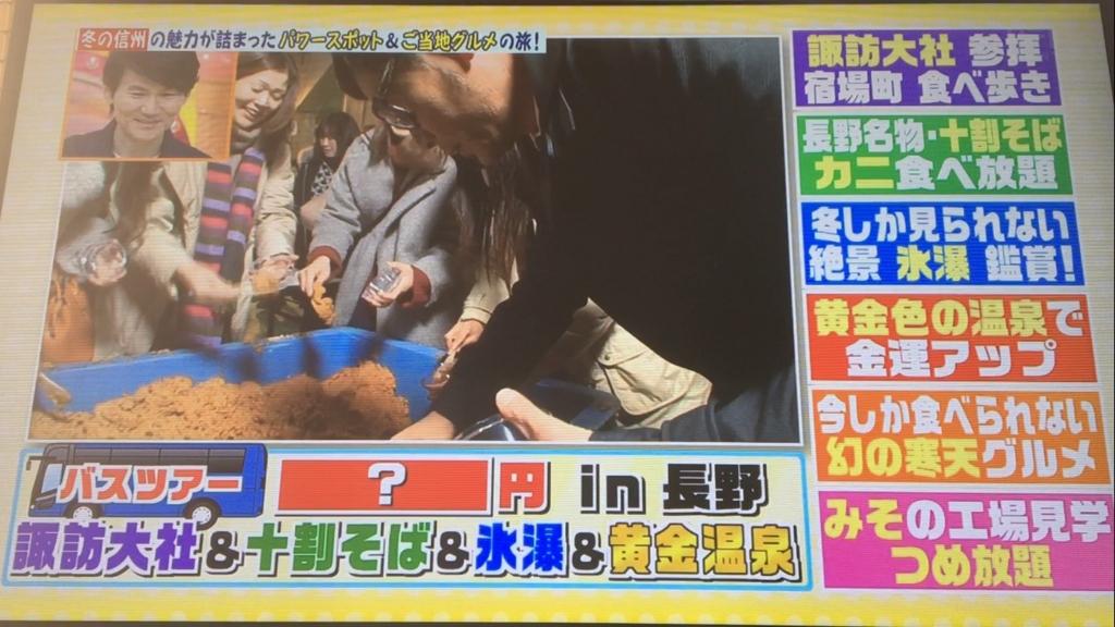 f:id:japanese-standard0:20170206124759j:plain