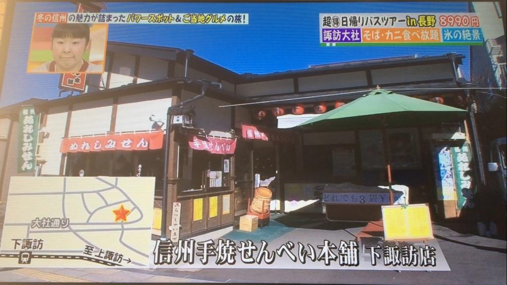 f:id:japanese-standard0:20170206124824j:plain