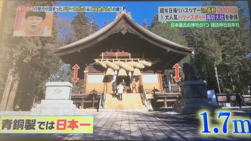 f:id:japanese-standard0:20170206124846j:plain