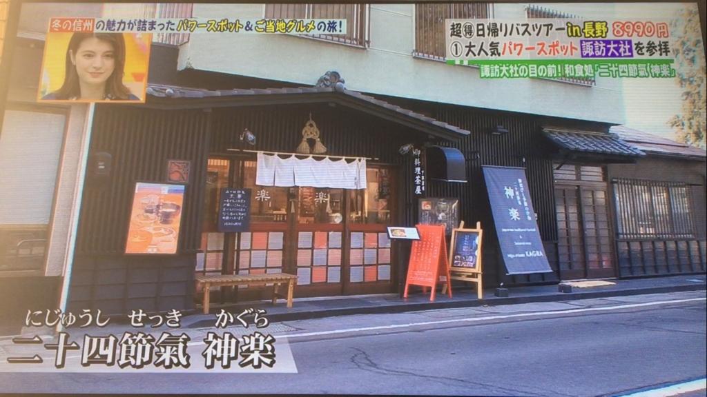 f:id:japanese-standard0:20170206124859j:plain