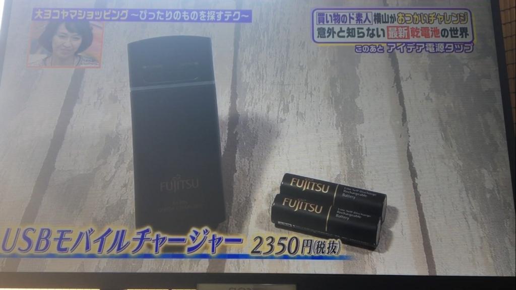 f:id:japanese-standard0:20170216130924j:plain