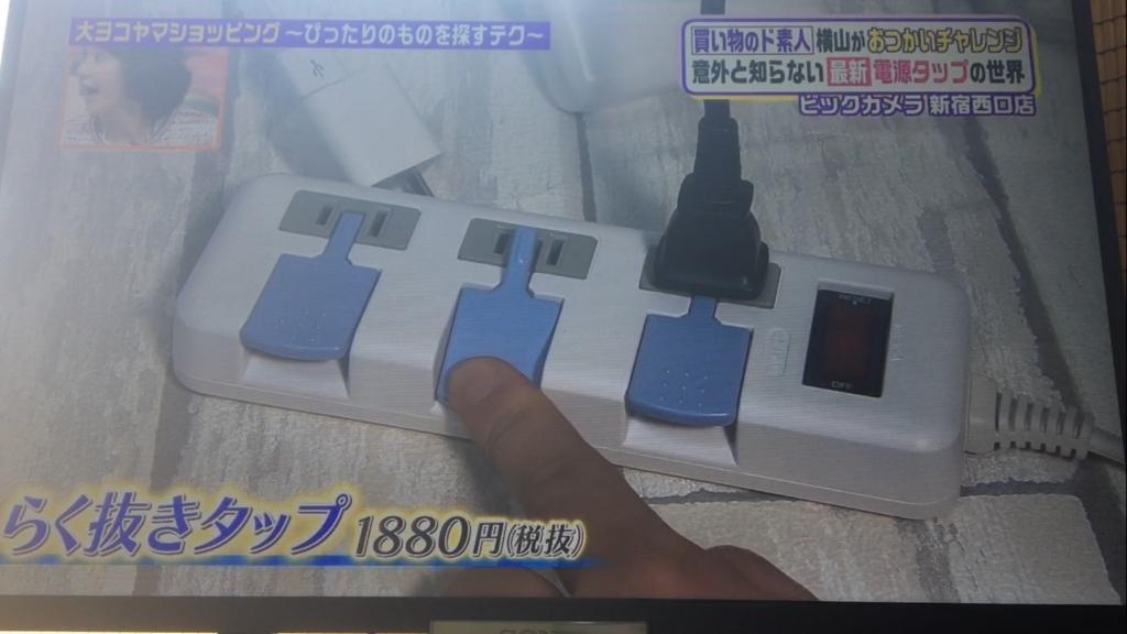 f:id:japanese-standard0:20170216131031j:plain