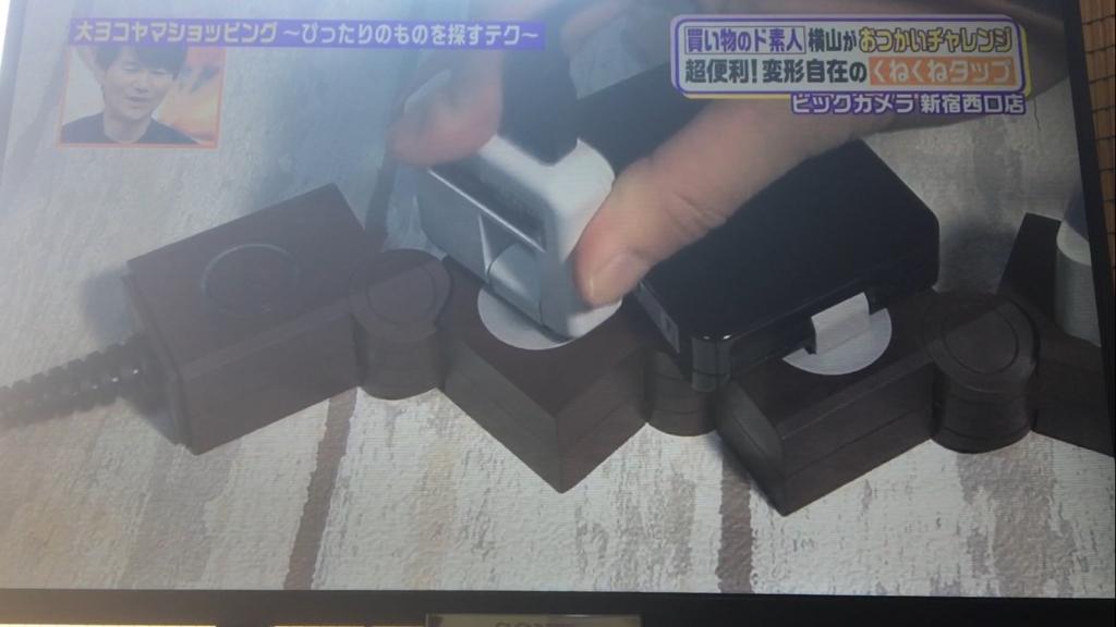 f:id:japanese-standard0:20170216131059j:plain