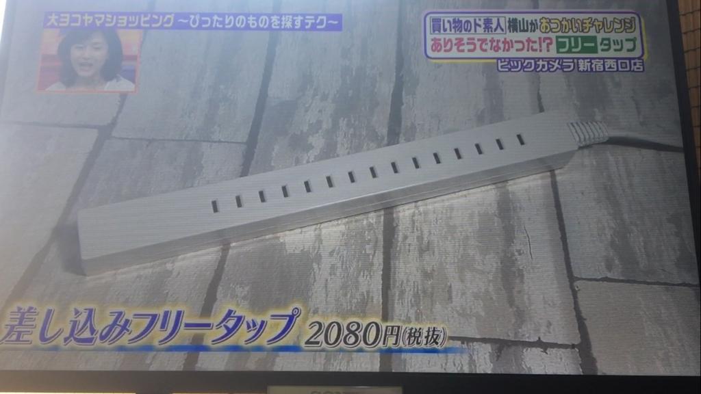 f:id:japanese-standard0:20170216131122j:plain