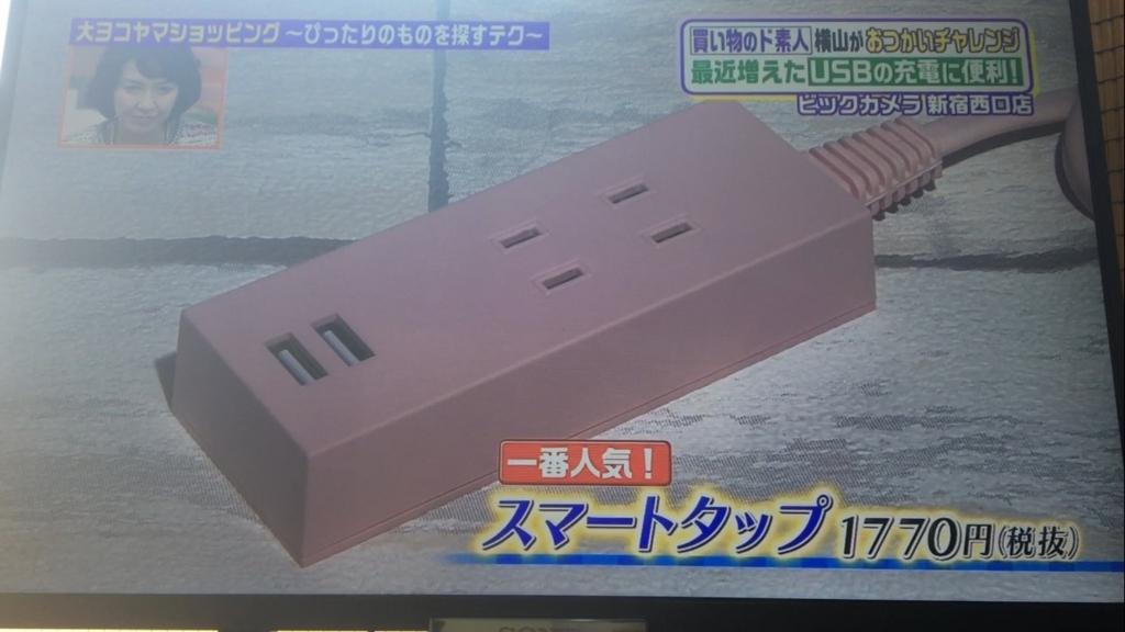 f:id:japanese-standard0:20170216131134j:plain