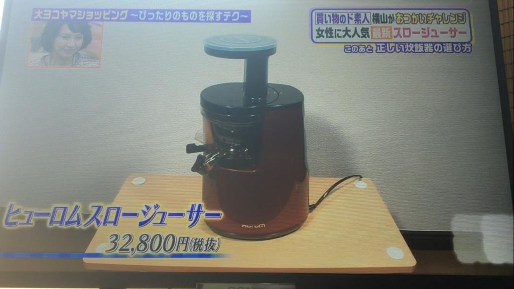f:id:japanese-standard0:20170216131234j:plain