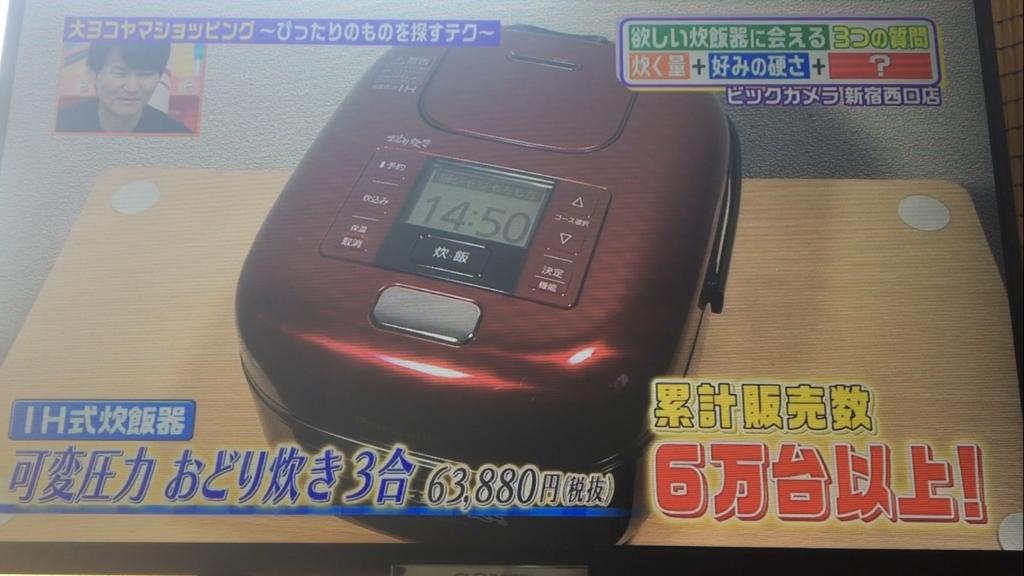 f:id:japanese-standard0:20170216131250j:plain