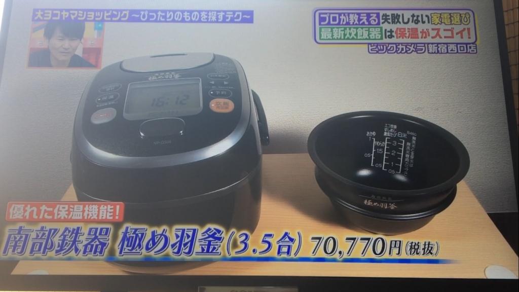 f:id:japanese-standard0:20170216131436j:plain