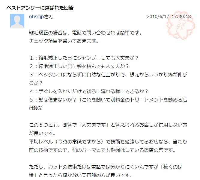 f:id:japanese-standard0:20170307172123p:plain