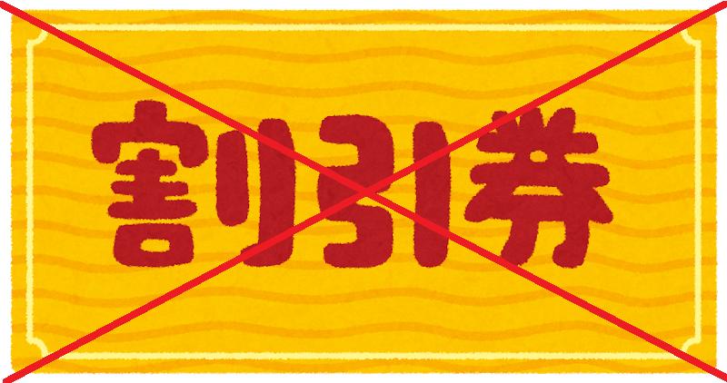 f:id:japanese-standard0:20200602212300p:plain