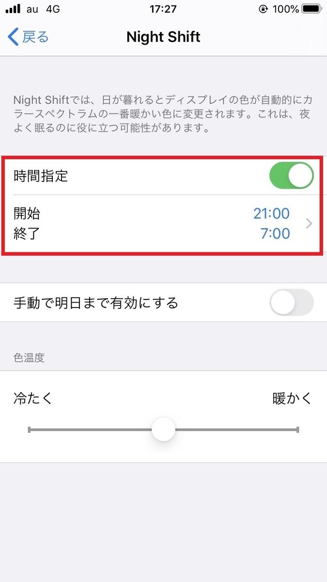 f:id:japanese-standard0:20200614180148j:plain