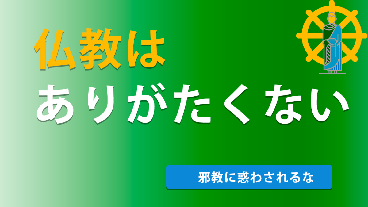 f:id:japanese-stoic-association:20210421195705p:plain