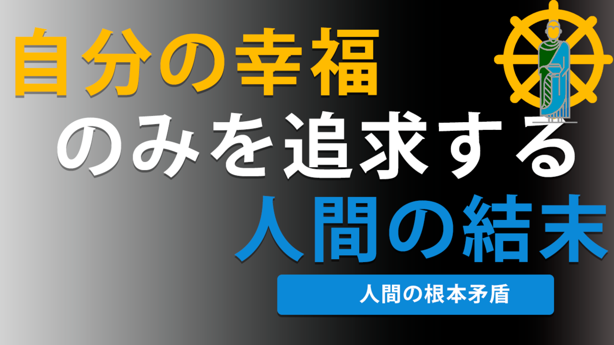 f:id:japanese-stoic-association:20210421203157p:plain