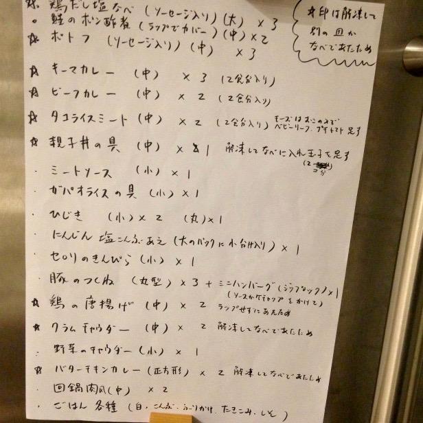 f:id:japaneseclimber:20200330203806j:plain