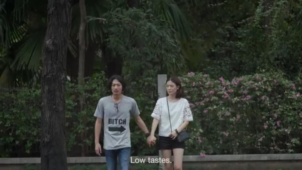 f:id:japaneseguy:20160626174538j:plain