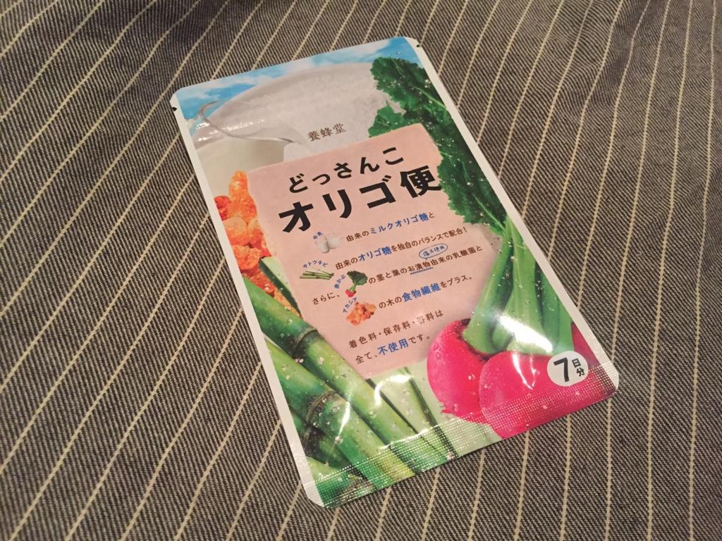 f:id:japaneseguy:20160702171113j:plain