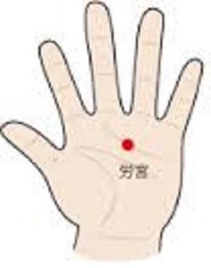 f:id:japanesemassagemasa:20150128133512j:plain