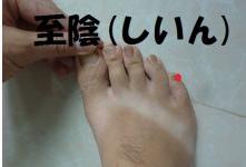 f:id:japanesemassagemasa:20150516120636p:plain