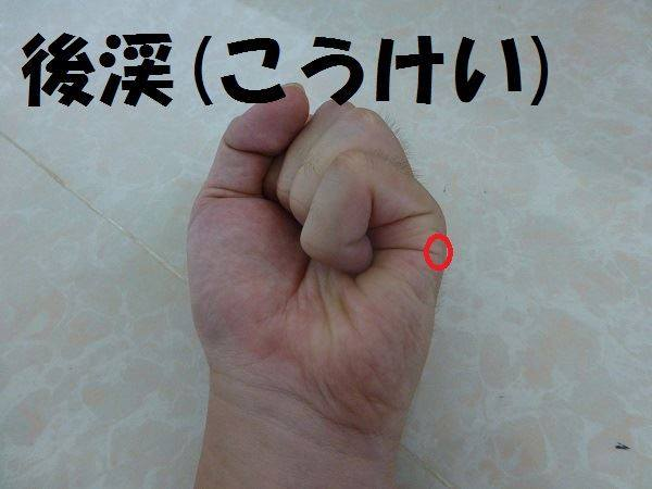 f:id:japanesemassagemasa:20150620193131j:plain